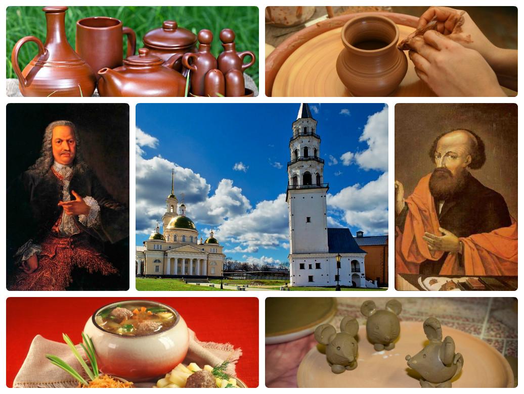 Экскурсия из Екатеринбурга «Тайны Невьянской башни» г.Невьянск + Таволги