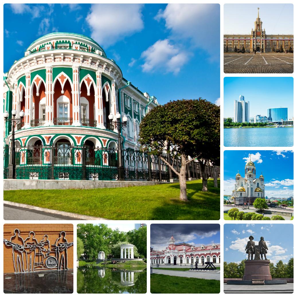 Обзорная экскурсия по Екатеринбургу «Город в подарок» 3 часа
