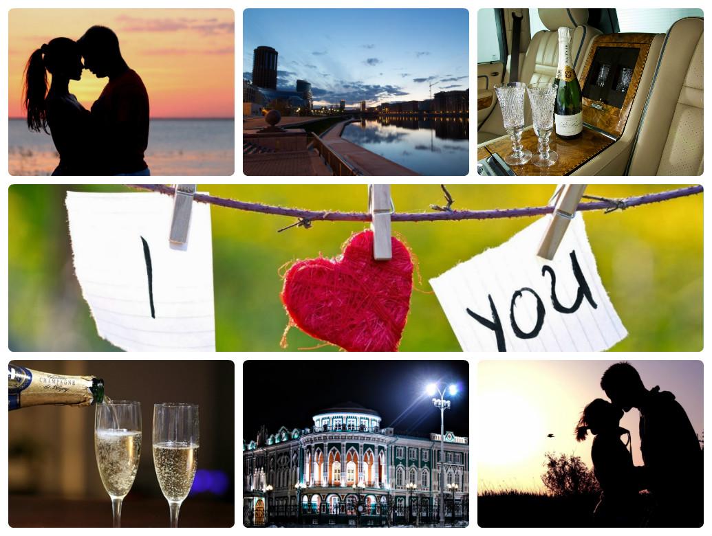 Вечерняя экскурсия — прогулка по городу Екатеринбургу «Романтика для любимых»