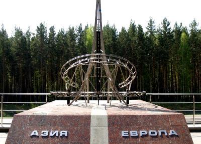 Экскурсии по Екатеринбургу и окрестностям