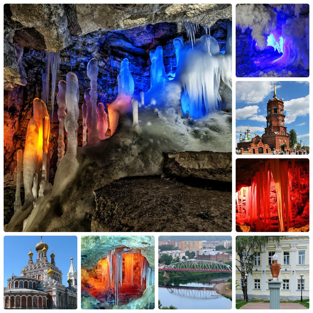 Экскурсия из Екатеринбурга – город Кунгур и ледяная пещера
