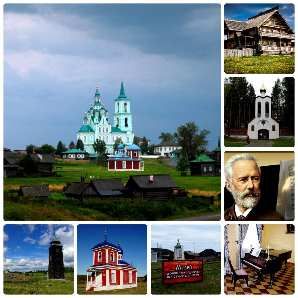 Экскурсии из Екатеринбурга Нижняя Синячиха + монастырь Новомученников Российских