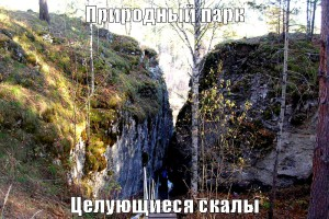 природный парк Оленьи ручьи экскурсия из Екатеринбурга.4