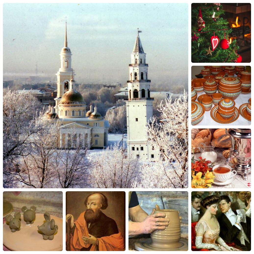 Экскурсионный тур по Среднему Уралу  «Средний Урал – наследие Демидовых»