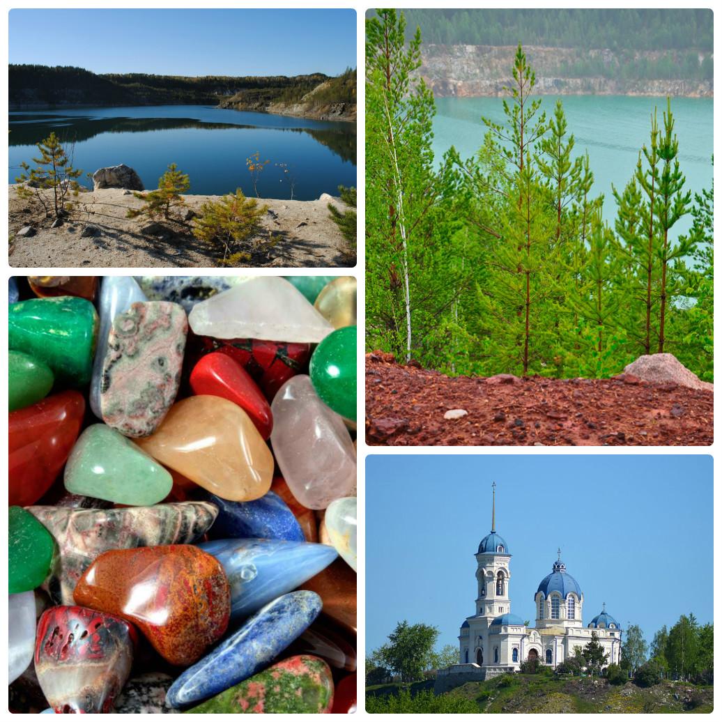 Экскурсия из Екатеринбурга «Страна самоцветов» г.Реж
