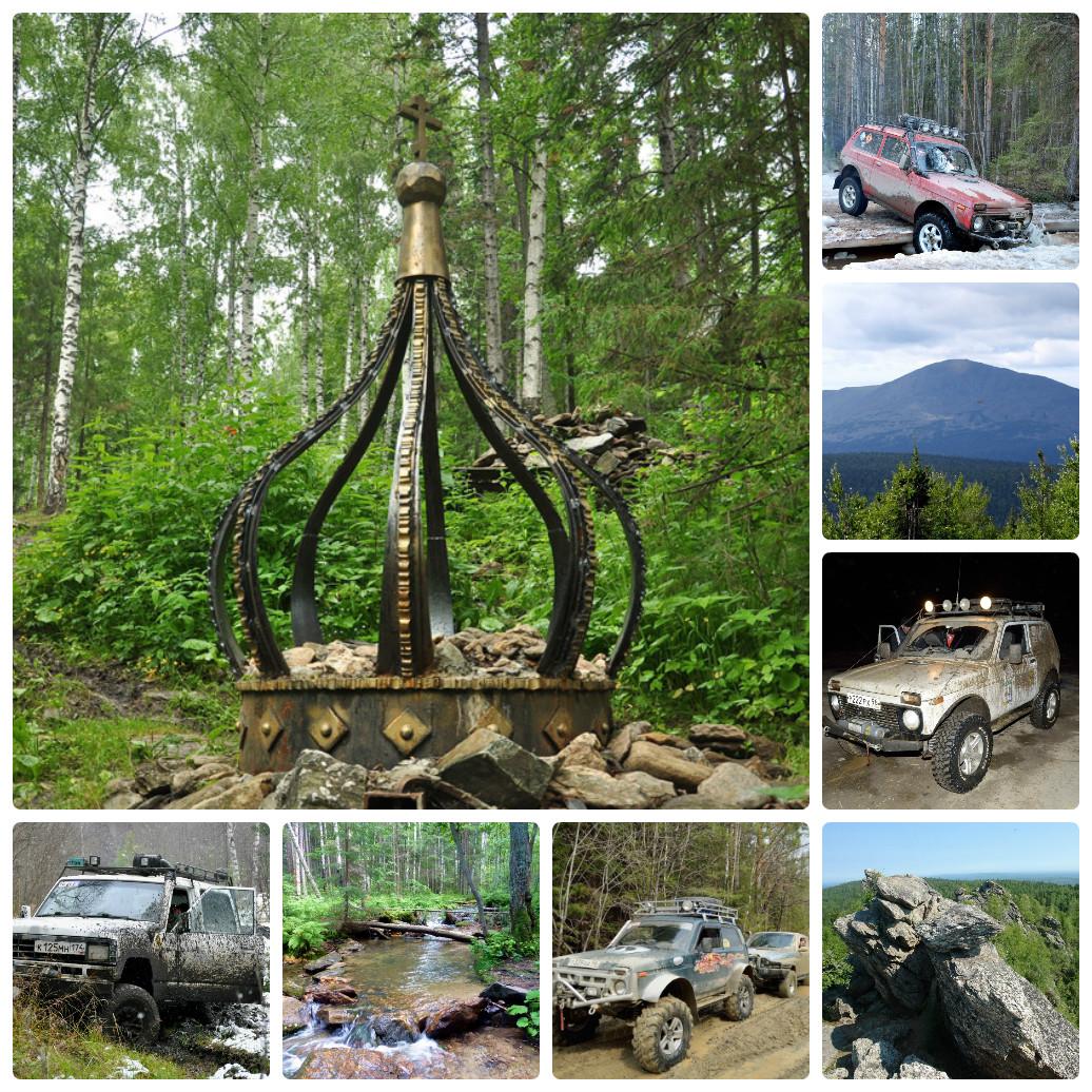 Тур выходного дня из Екатеринбурга джип-сафари