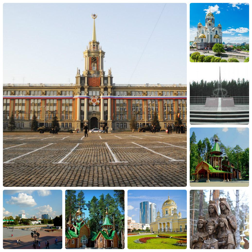 Экскурсия по Екатеринбургу «Большое уральское путешествие» Ганина Яма + Европа Азия