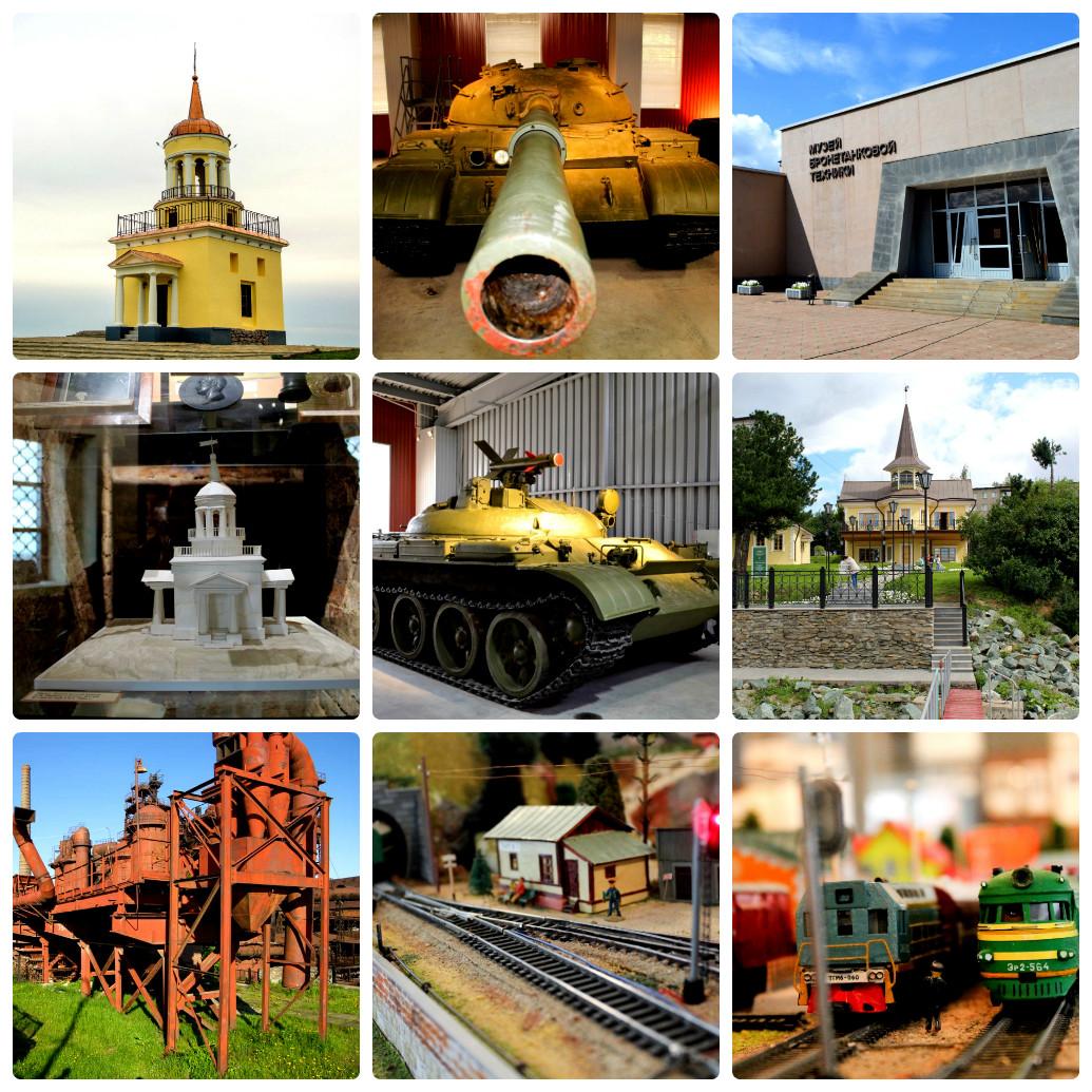 Экскурсия из Екатеринбурга «Железная столица России» г.Нижний Тагил