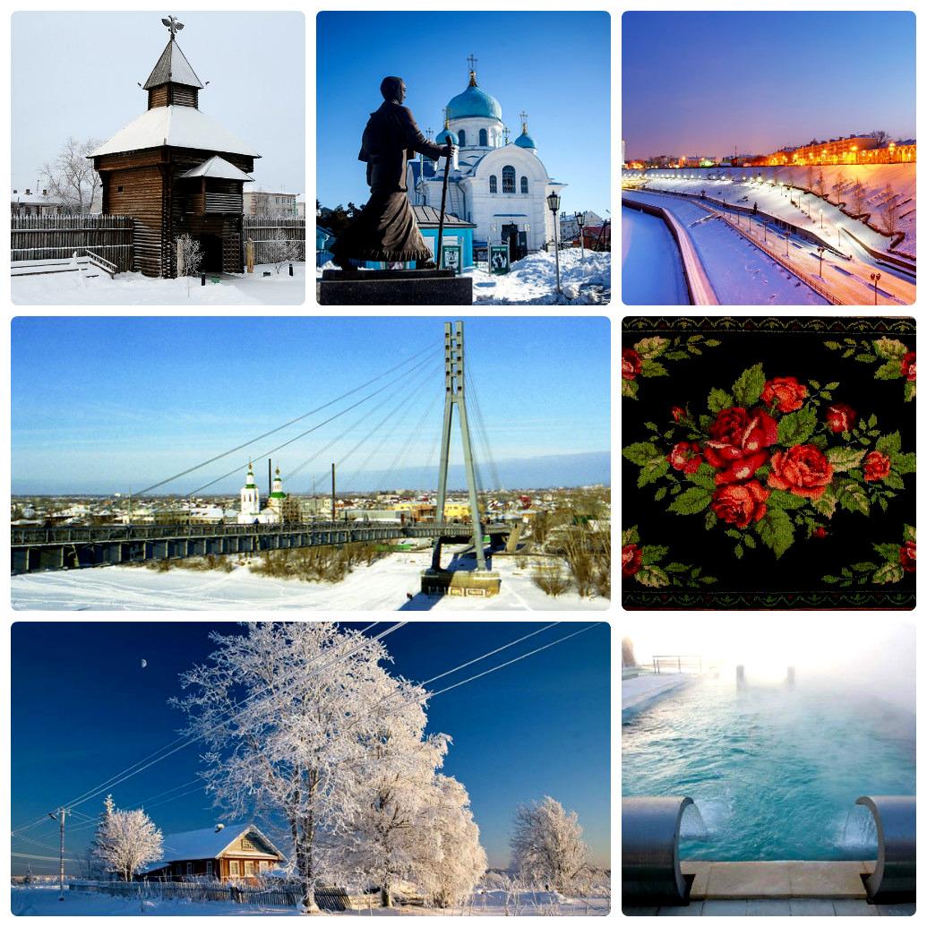 Автобусный тур из Екатеринбурга «По дороге в Тобольск»