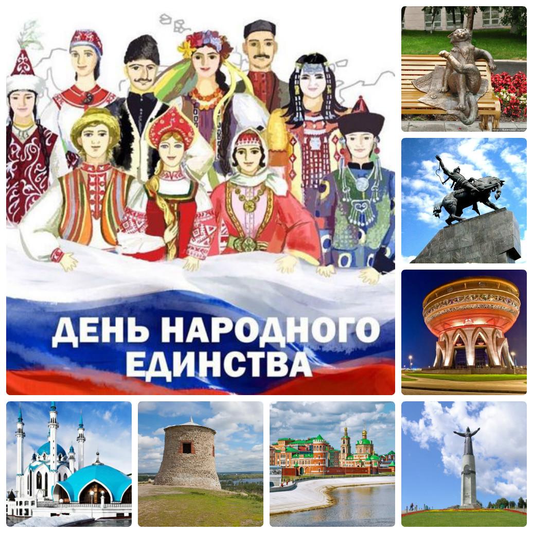 Автобусный тур из Екатеринбурга «Народный тур» ЙОШКАР-ОЛА – ЧЕБОКСАРЫ – КАЗАНЬ – ЕЛАБУГА – УФА