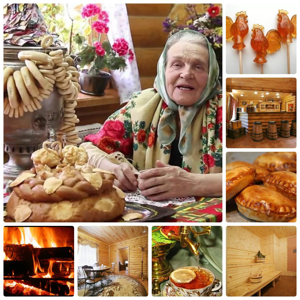 Автобусный семейный тур «В гостях у бабушки»
