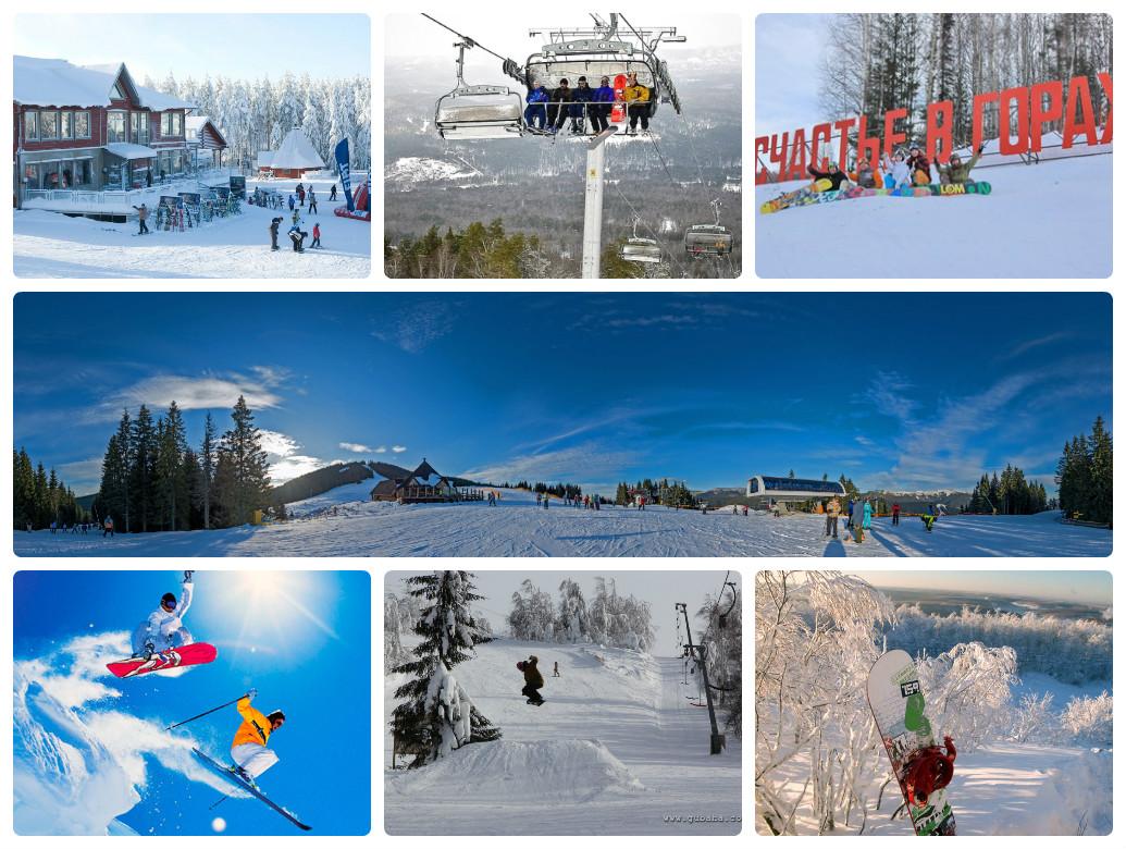 Автобусный горнолыжный тур — ГУБАХА из Екатеринбурга