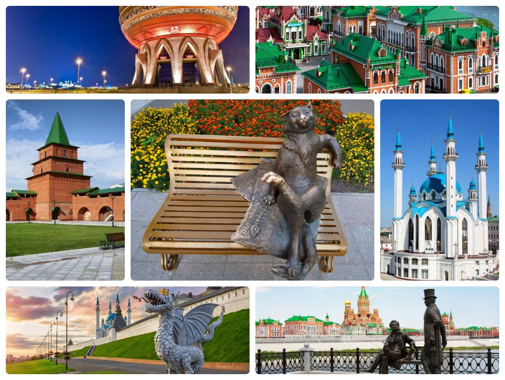 Автобусный тур из Екатеринбурга – КАЗАНЬ – ЙОШКАР-ОЛА