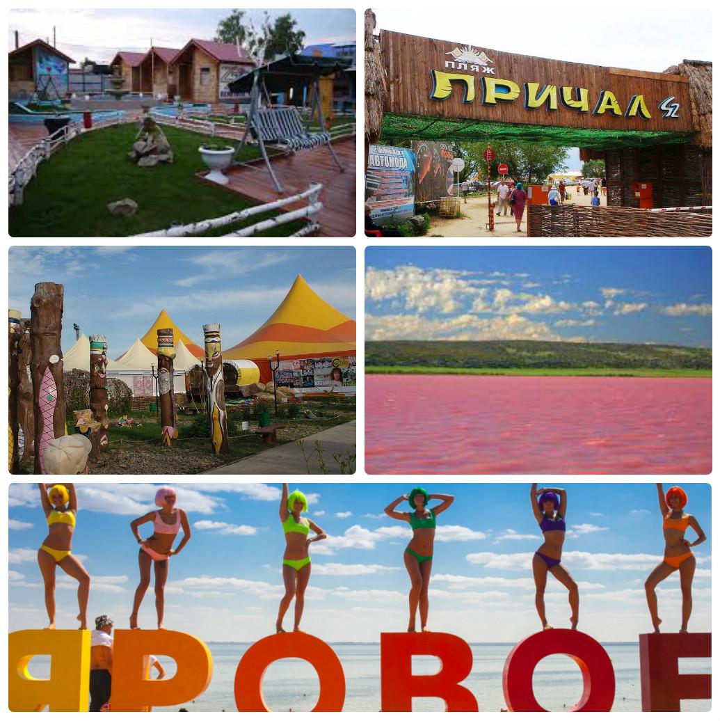 ЯРОВОЕ Алтайское море — автобусный тур из Екатеринбурга