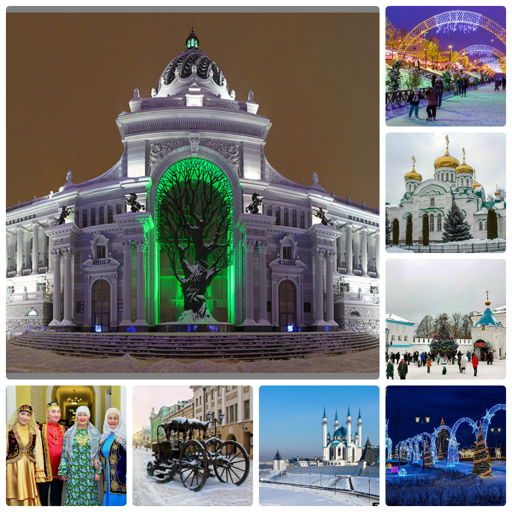 Автобусный тур в Казань из Екатеринбурга Новый Год 2020