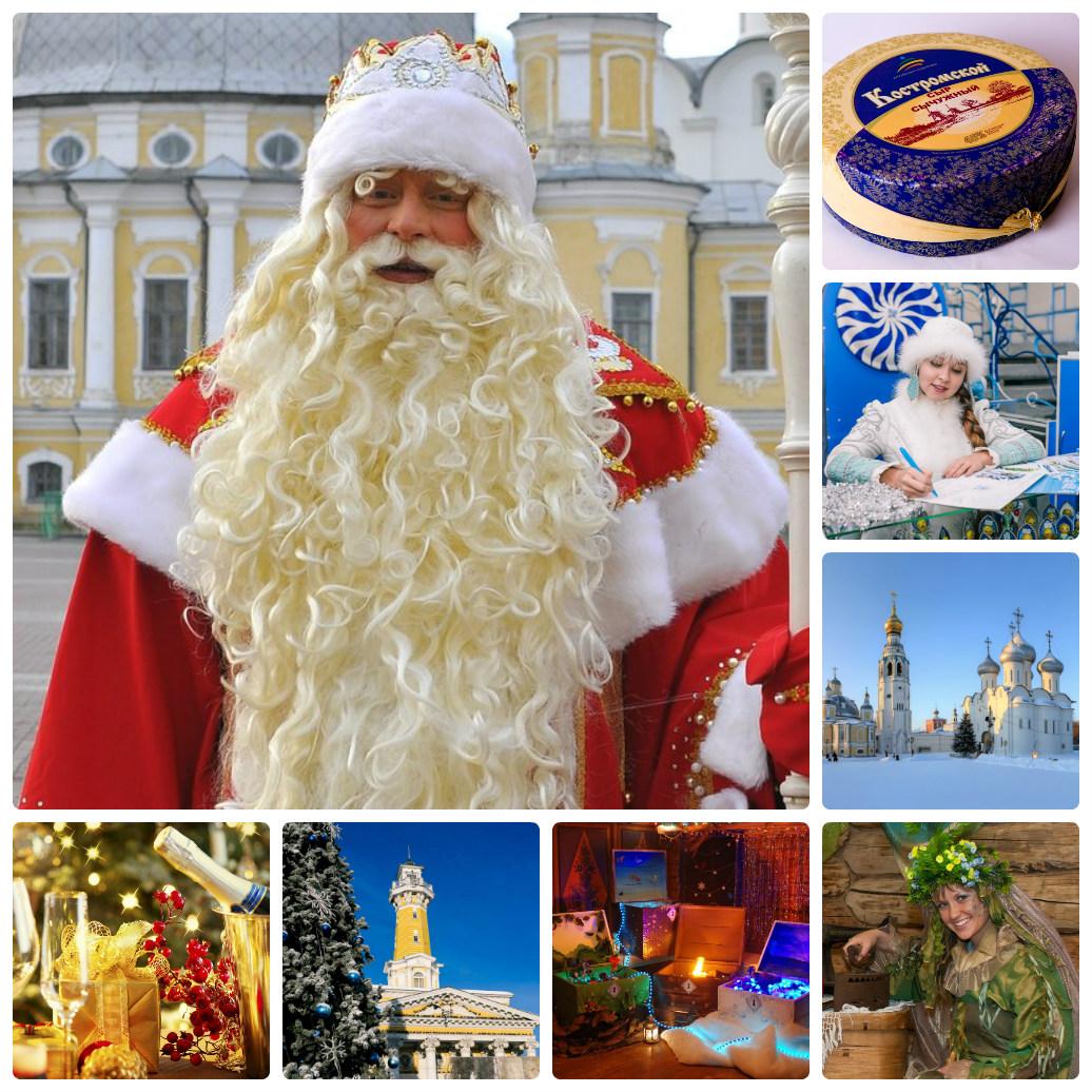 Автобусный тур к Деду Морозу – Снегурочке – Кикиморе из Екатеринбурга Новый Год 2020