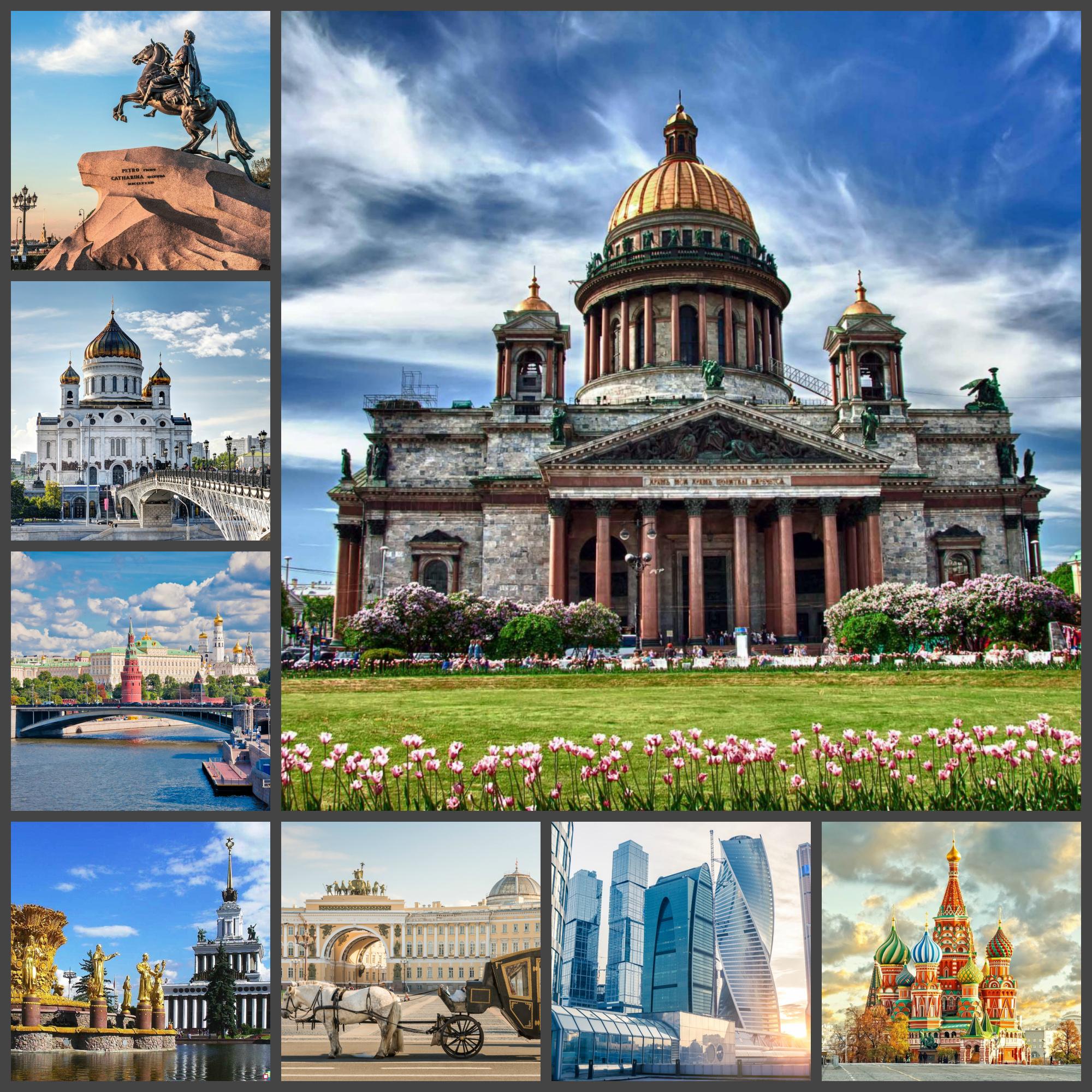 Москва + Санкт-Петербург в одном туре из Екатеринбурга